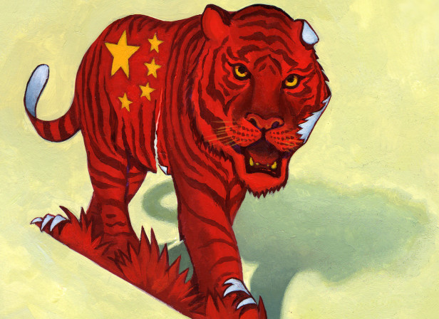 Paper Tiger China Newsweek