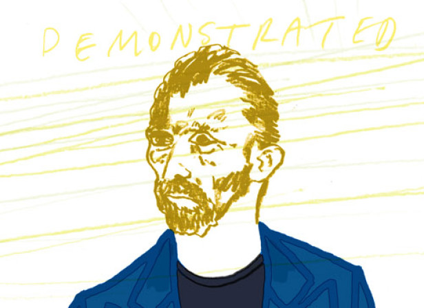 Soar Van Gogh