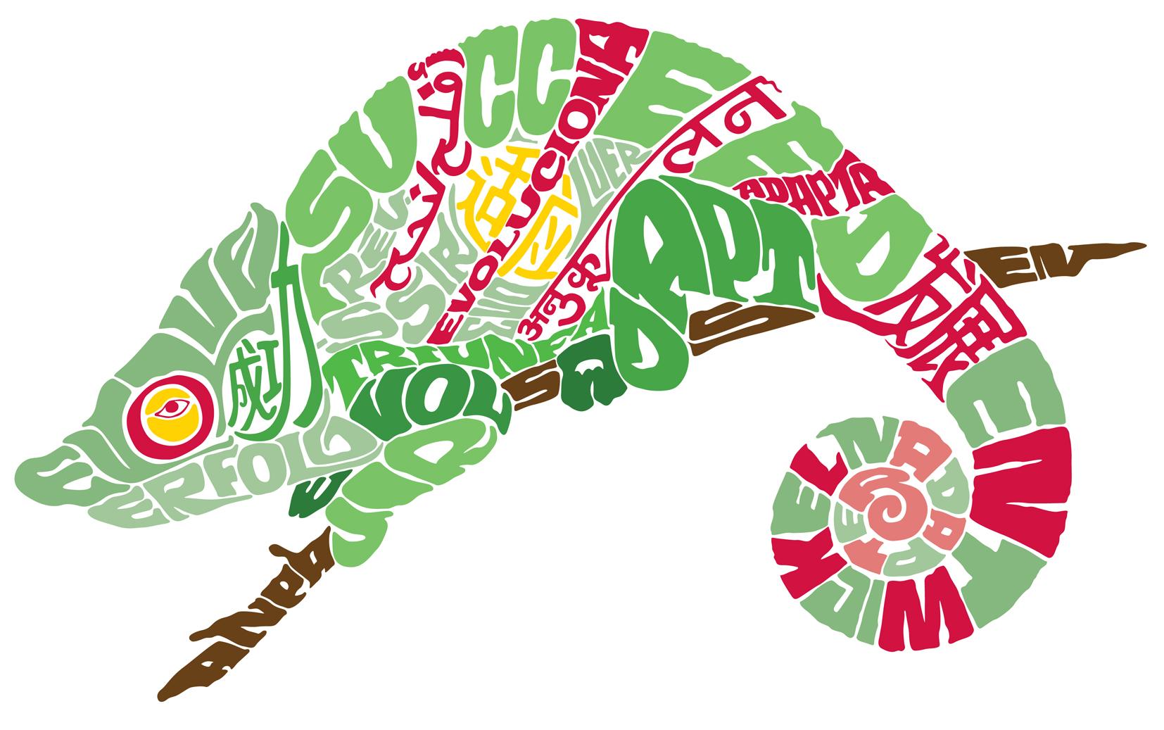 Future Of News >> Futurestep Chameleon - Oscar Wilson - Debut Art