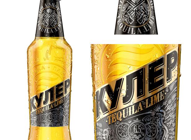 Kynep bottle SHP2.jpg