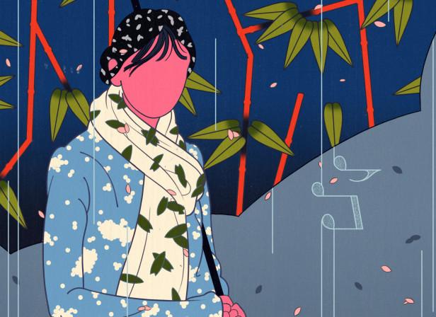 Walking In The Musical Rain