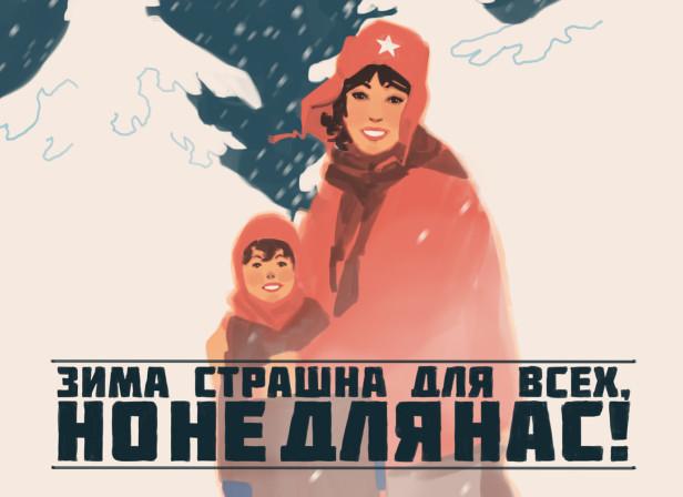 aom_Russian_ads.jpg