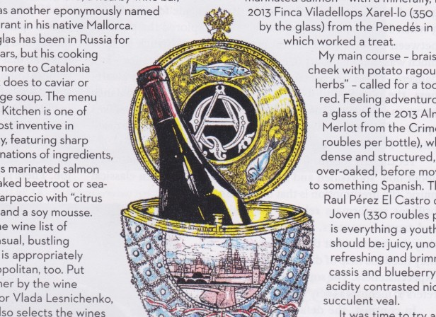 intelligent life - Faberge (wine).jpeg