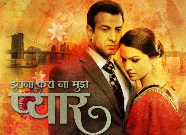 SONY India TV Billboard poster illustration