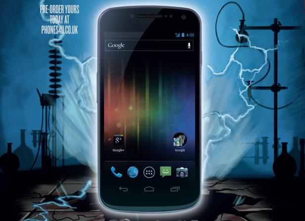 Phones4U Frankenstein