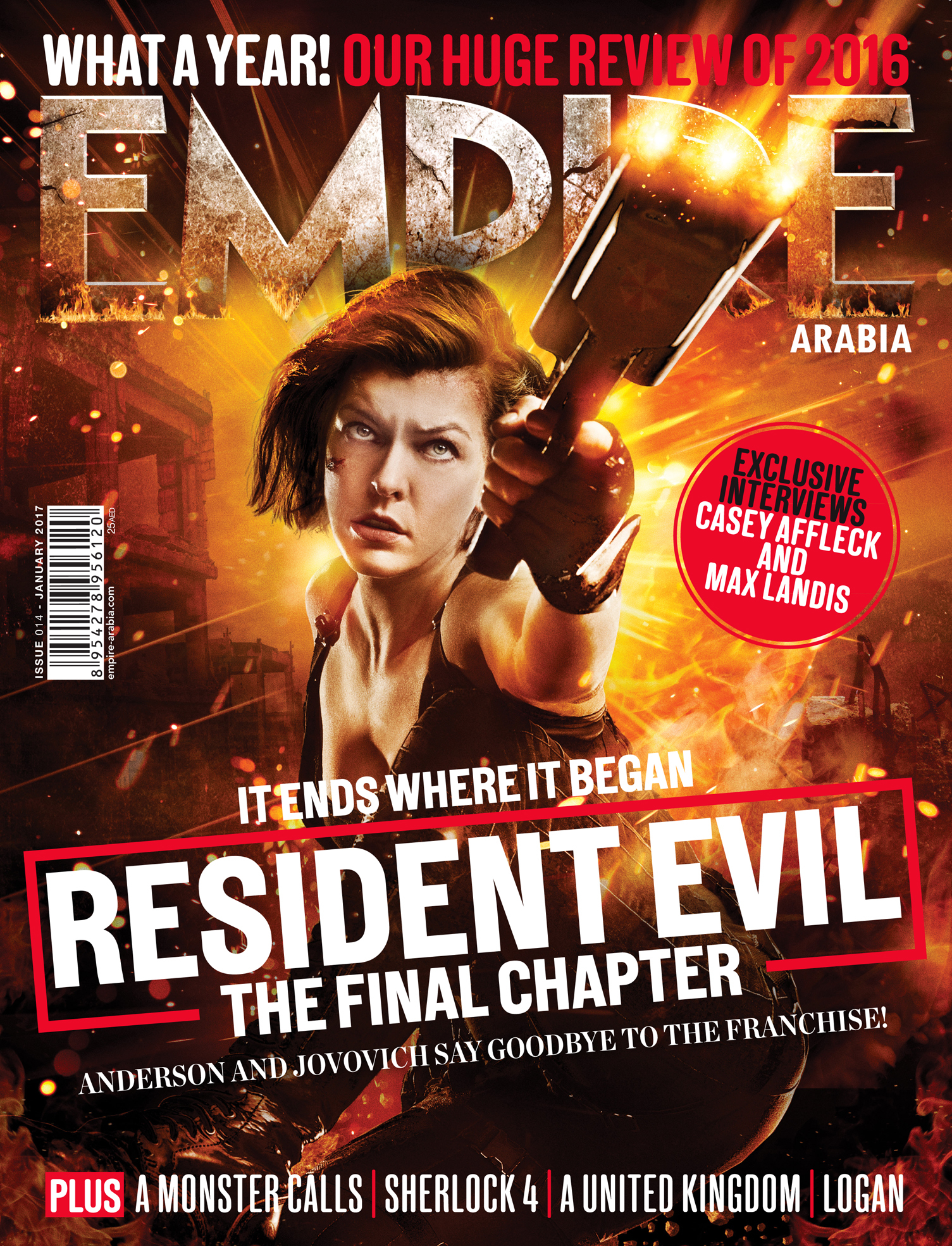 Empire English Cover-2.jpg