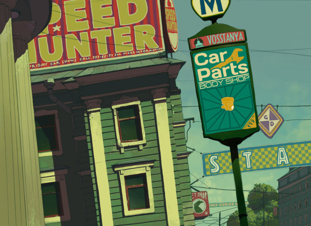Car Parts Body Shop