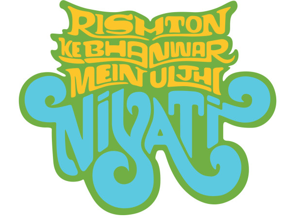 Niyati Logo