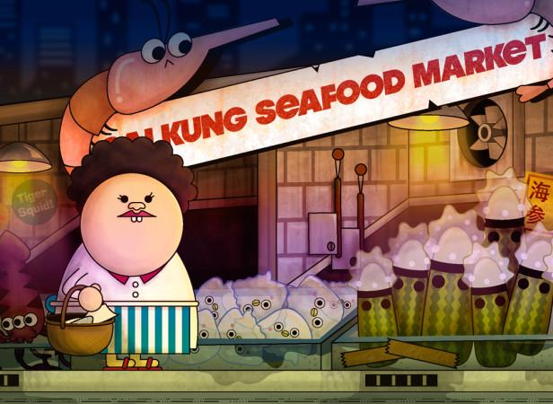 HKMarket.jpg