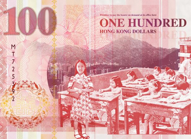 HONGKONG BANKNOTE.jpg