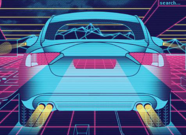 Fortune In-car Technology