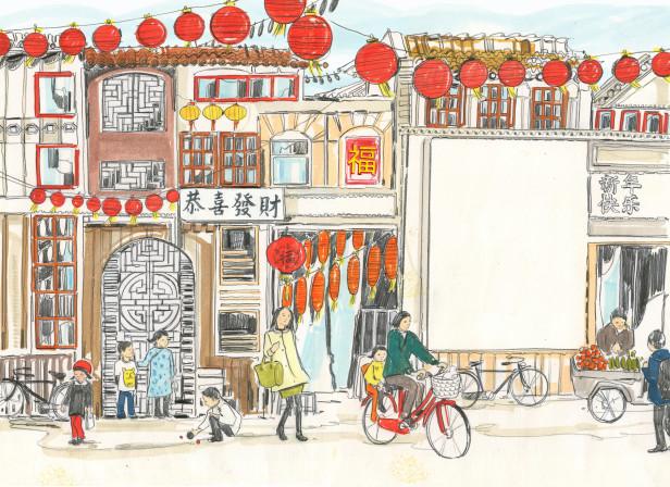 China New Year Street / Traveller