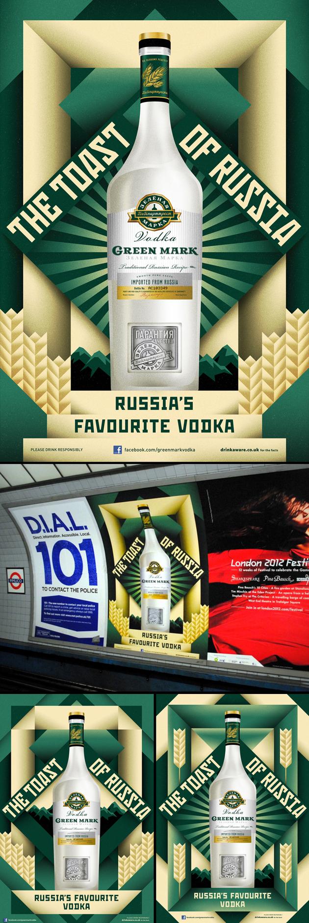La Boca / Green Mark Vodka The Toast Of Russia Posters