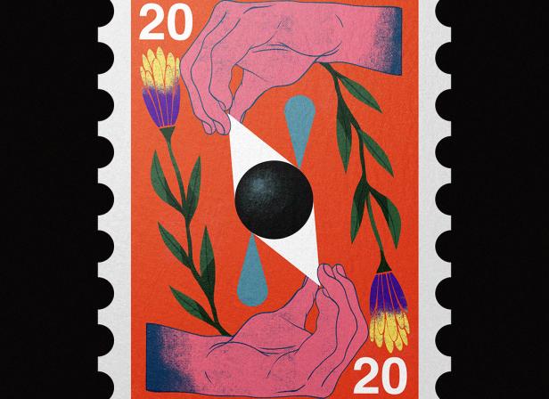 Postal 4.png