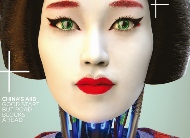 Cover Robot Geisha Finance Asia Magazine