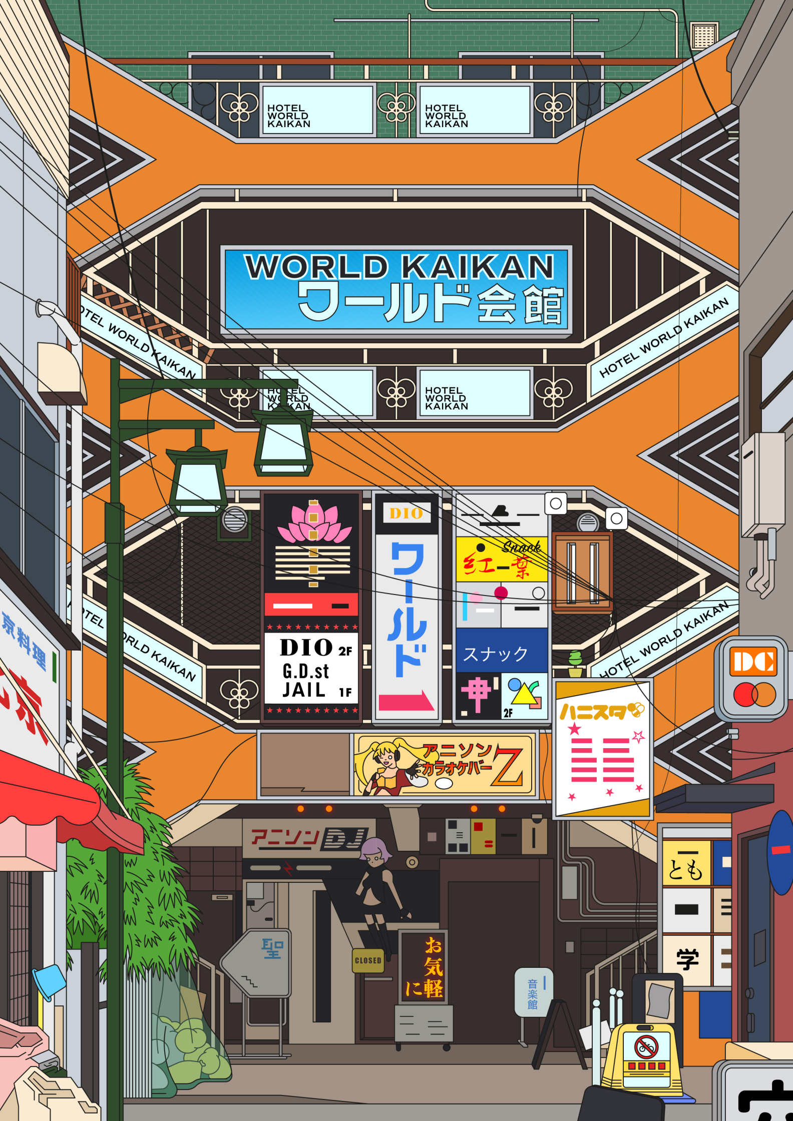 World Kaikan Hotel.jpg