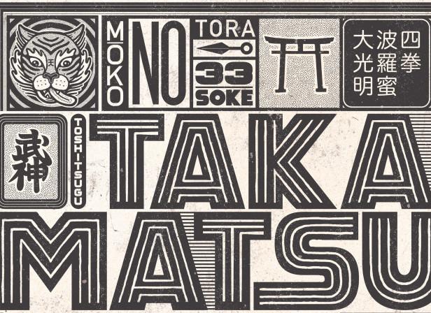 Takamatsu.jpg