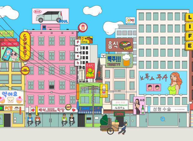 32_Korea.jpg