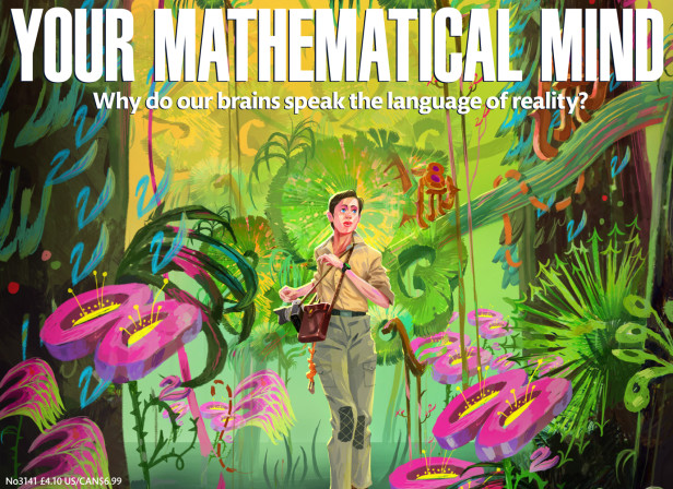 NS_Math.jpg
