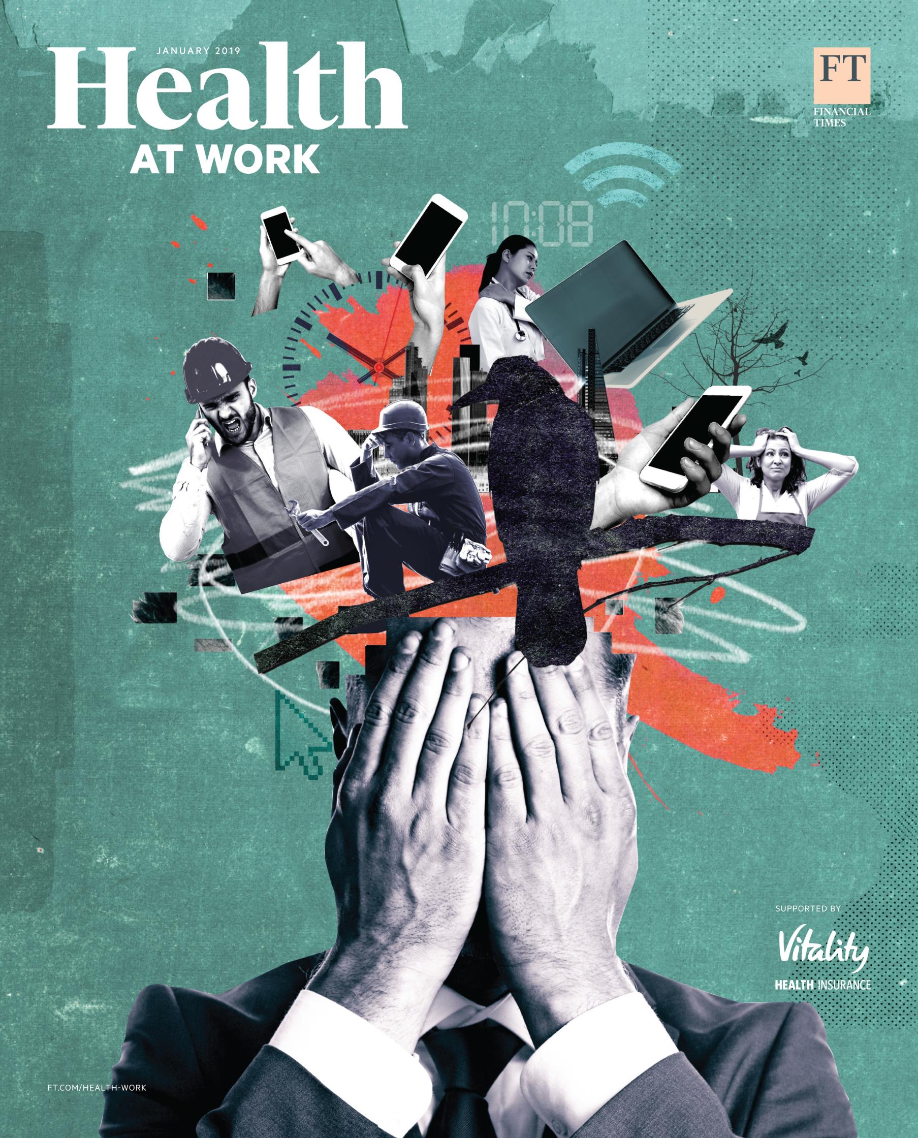 1 HaW 2019 Cover.jpg