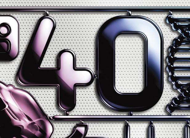 40U40 FortuneChina cover.jpg