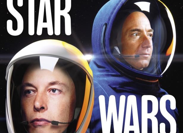 Cover Musk FINAL.jpg
