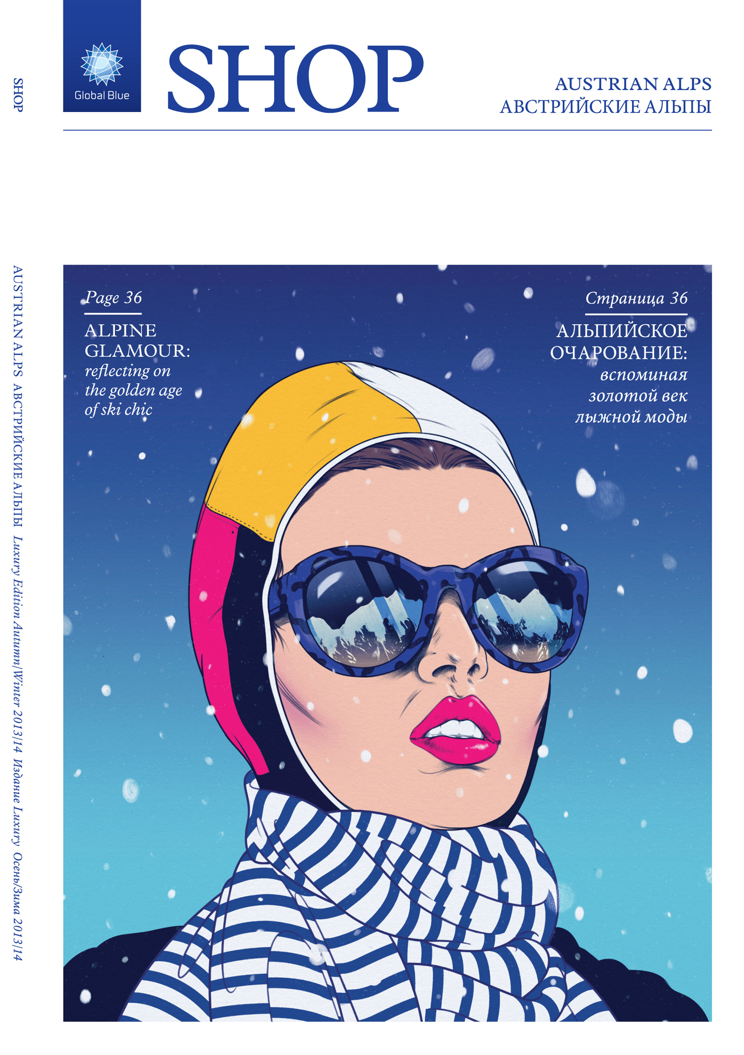 Austrian Alps / SHOP Magazine