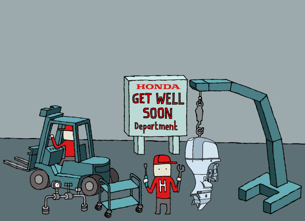 Honda Repair Station