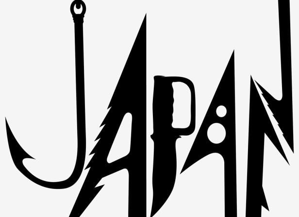 Japan Greenpeace