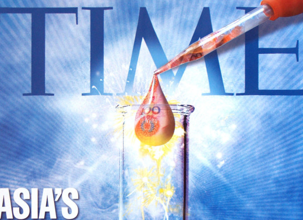 Time Asia's Science Revolution