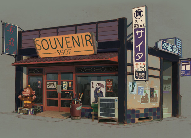 Souvenir Shop / Sunset Overdrive