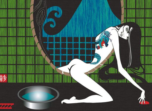 Japan Woodblock Yakuza Girl Bath House