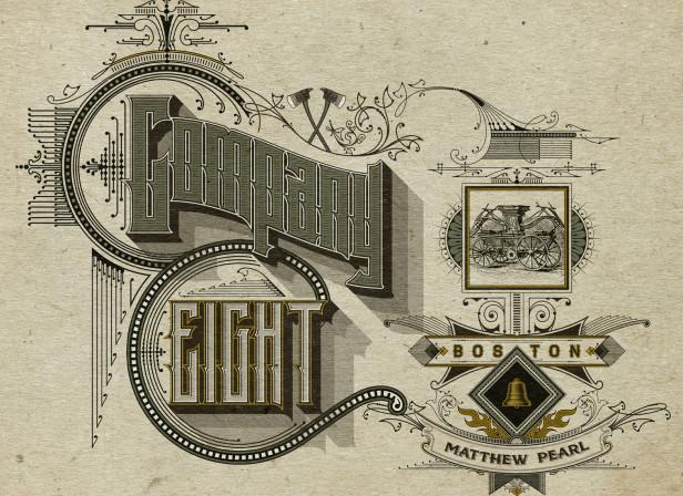 Company Eight_Final_Land.jpg