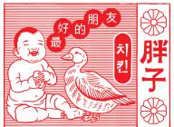 姚记平台网站