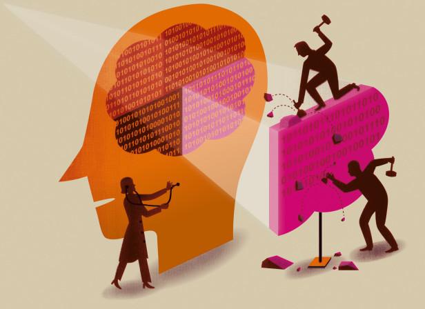 Make Your Brain Work