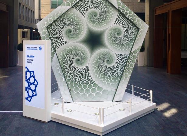 Dubai Expo 2020 Financial Fluidity Sculpture