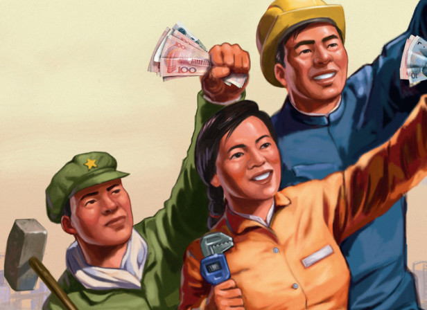 The Economist China Workers