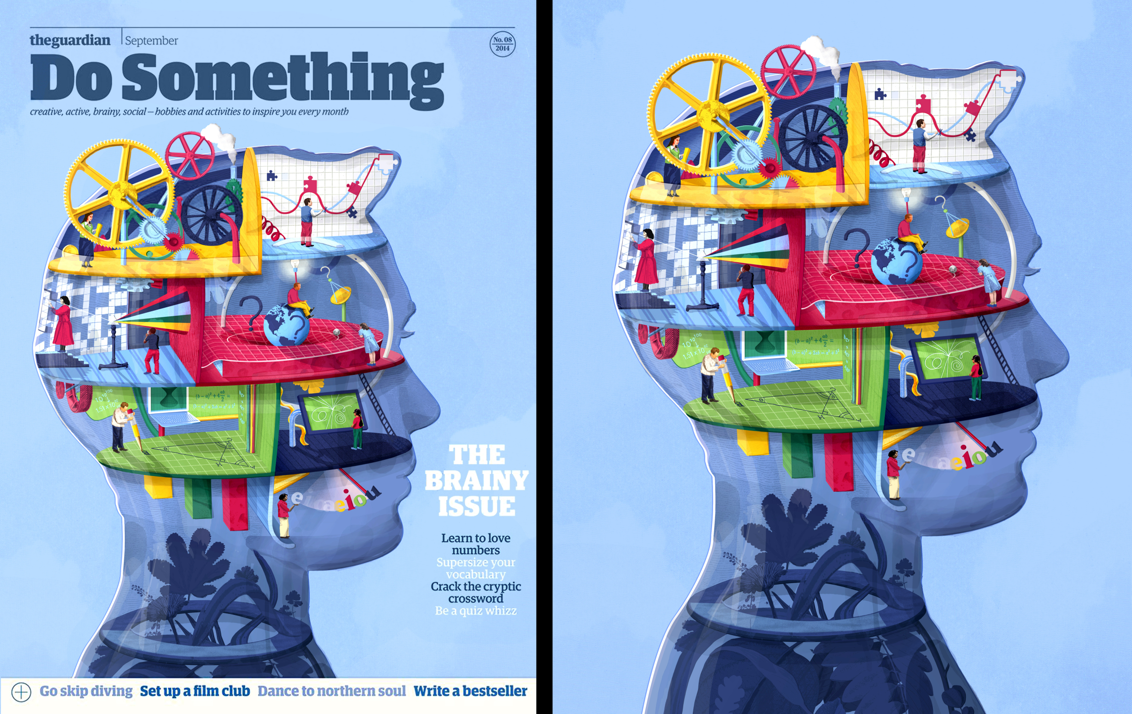Do Something Cover / The Guardian
