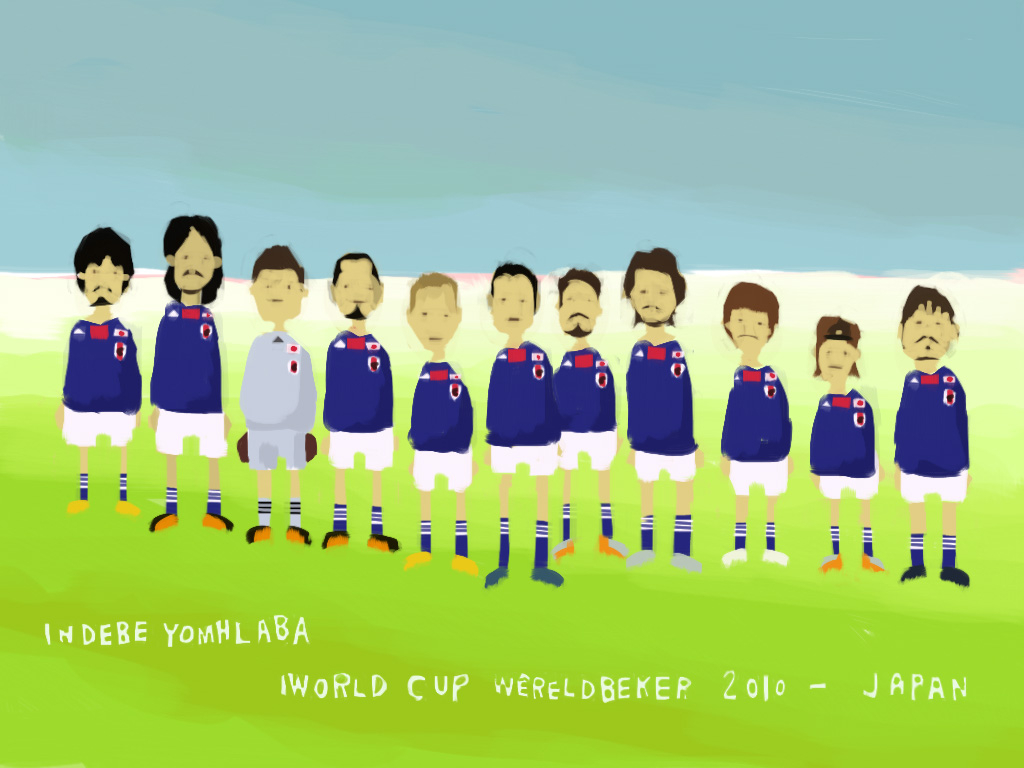 2010 Japan Team