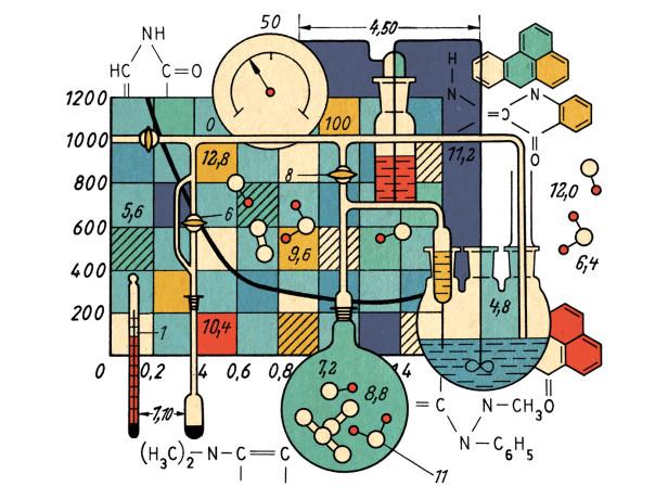 RZ_TU_Chemical Engineering_RGB_300dpi.jpg