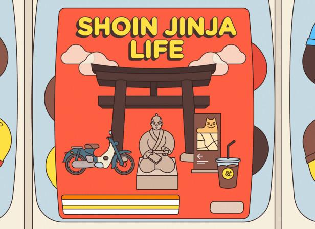 Shoin Jinja Life.jpg