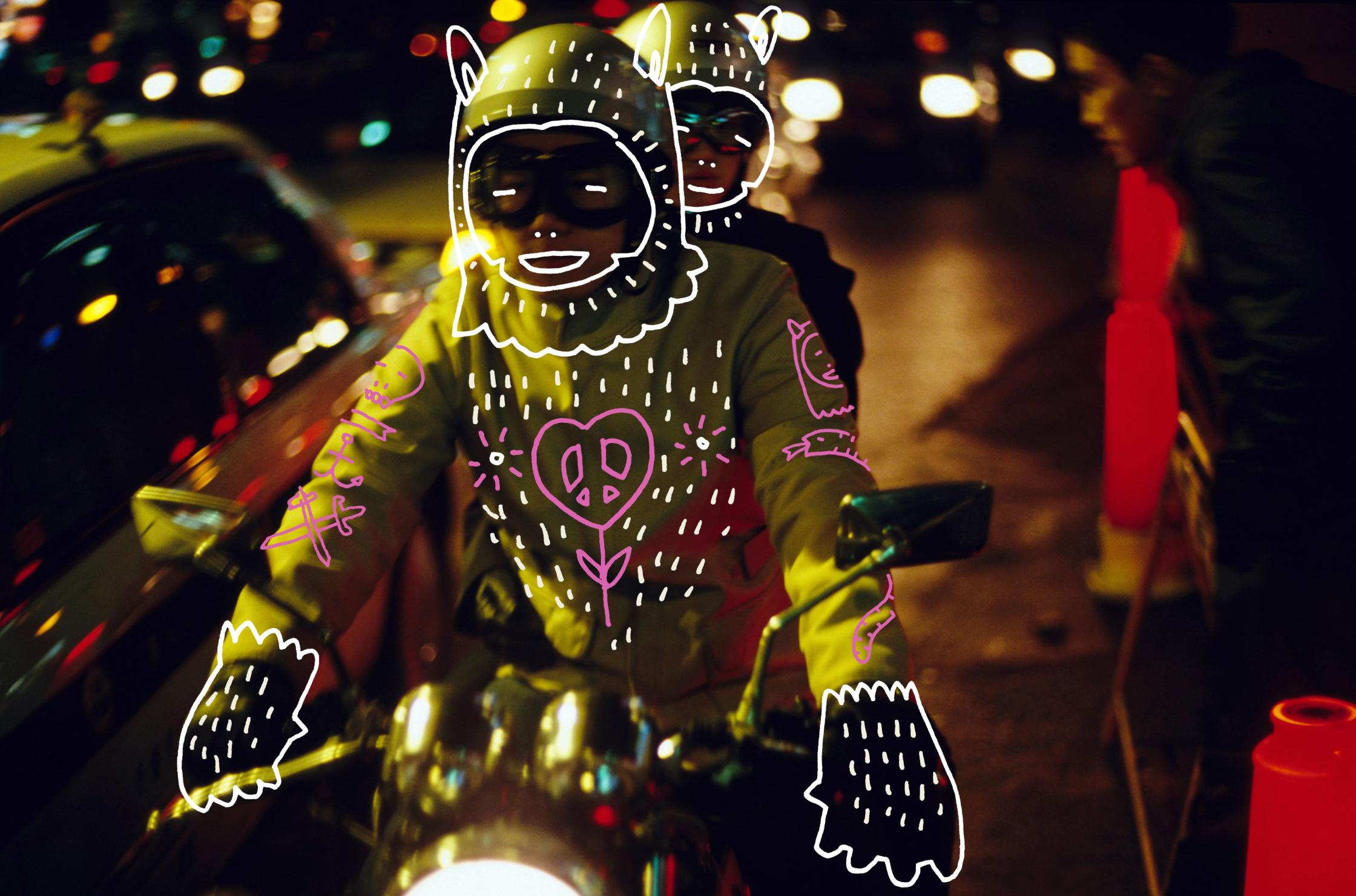Biker / Kenzo