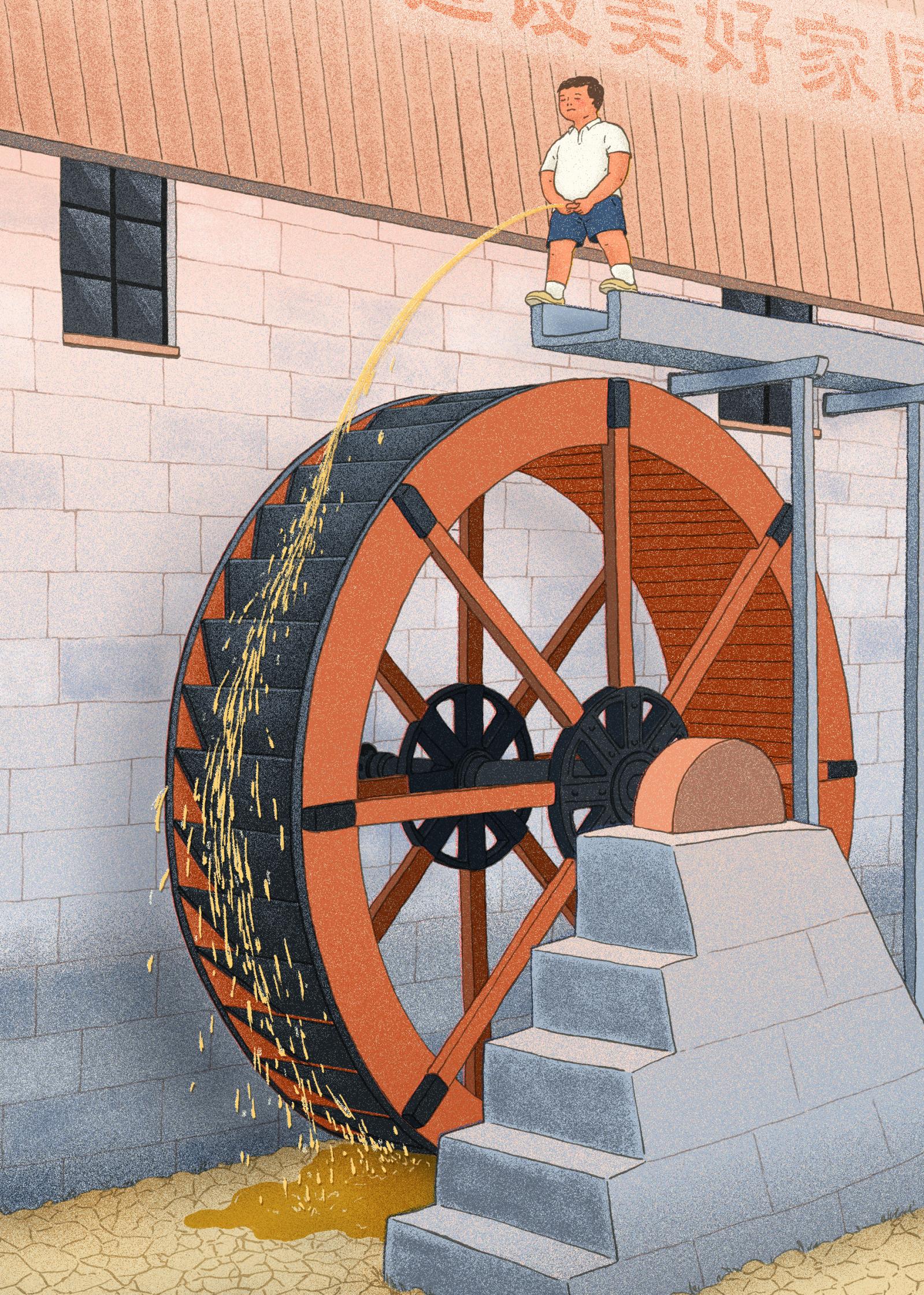 202000_Model Citizen Guidelines_14 water mill final.jpg
