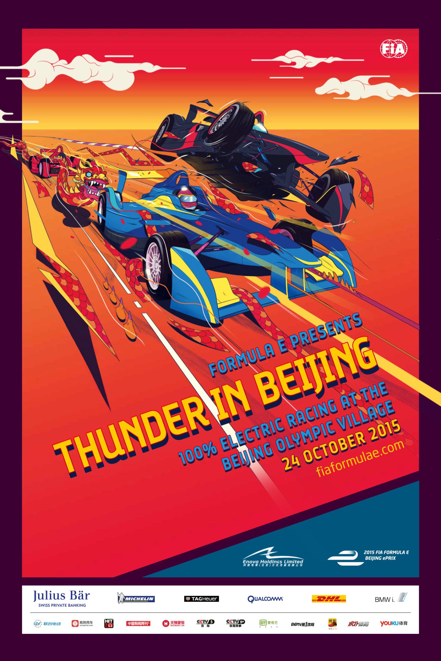 Beijing / Formula E