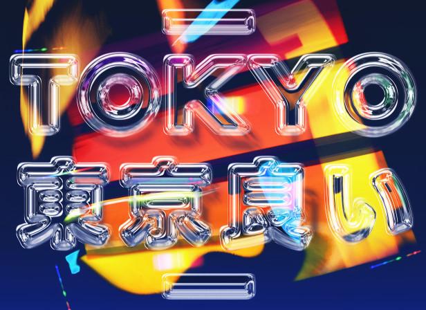 tokyo_self_promotion.jpg