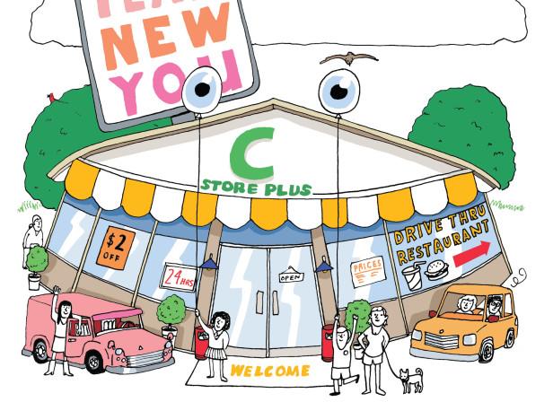 C Store Plus / CSP
