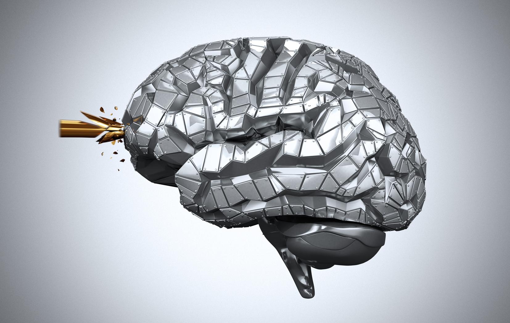 Brain Armour