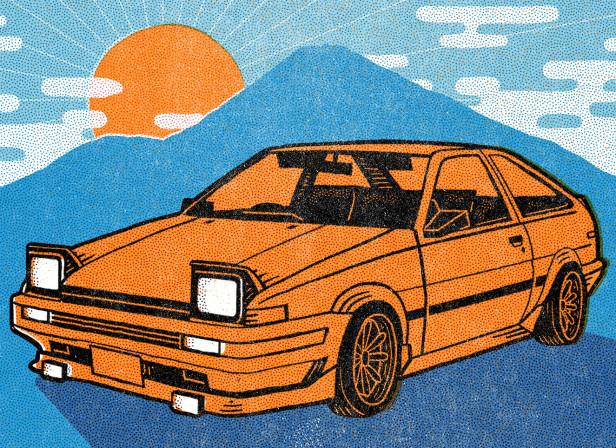 poster-banzai-2.jpg