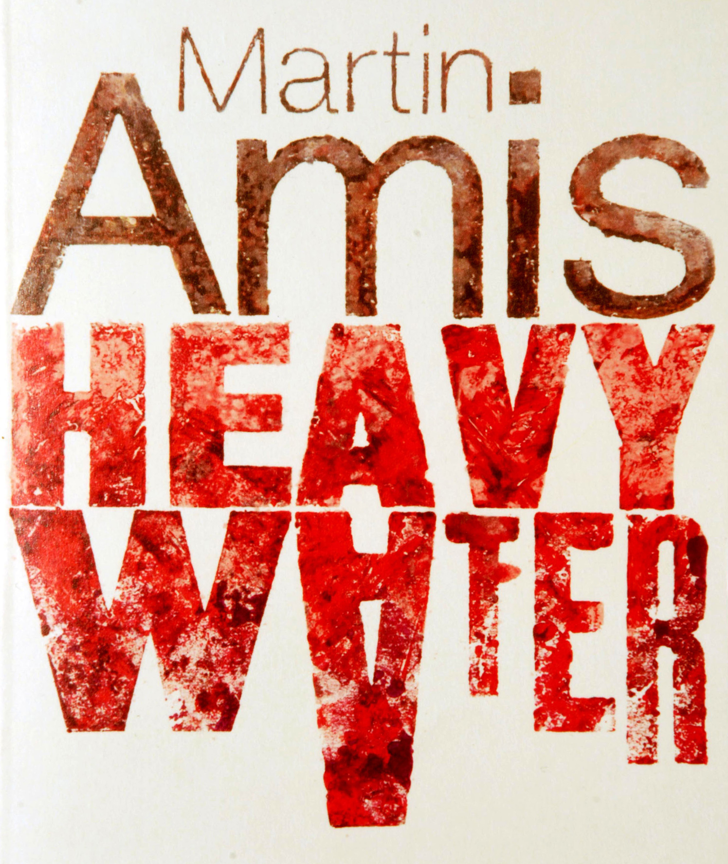 Martin Amis Heavy Water