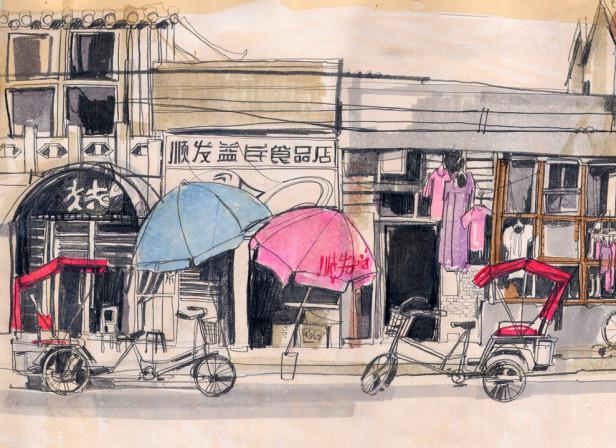 Beijing Street Scene Trans Siberian Reportage